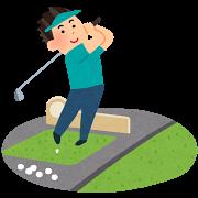 golf_uchippanashi_man